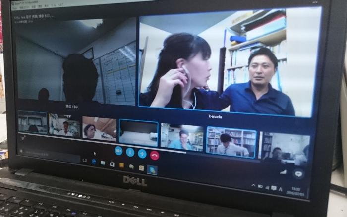 20160701_Skype会議