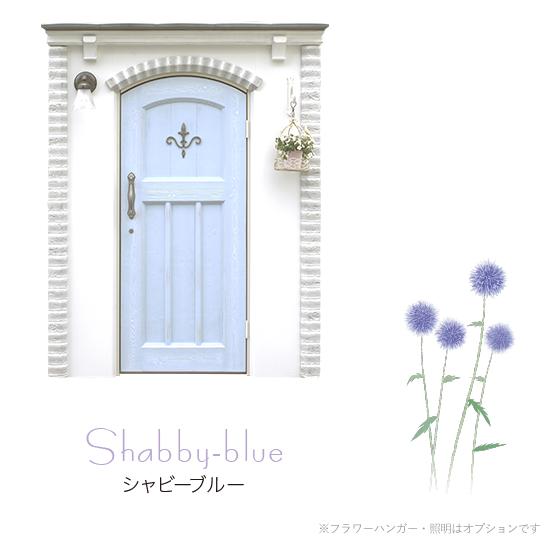 shabby-blue
