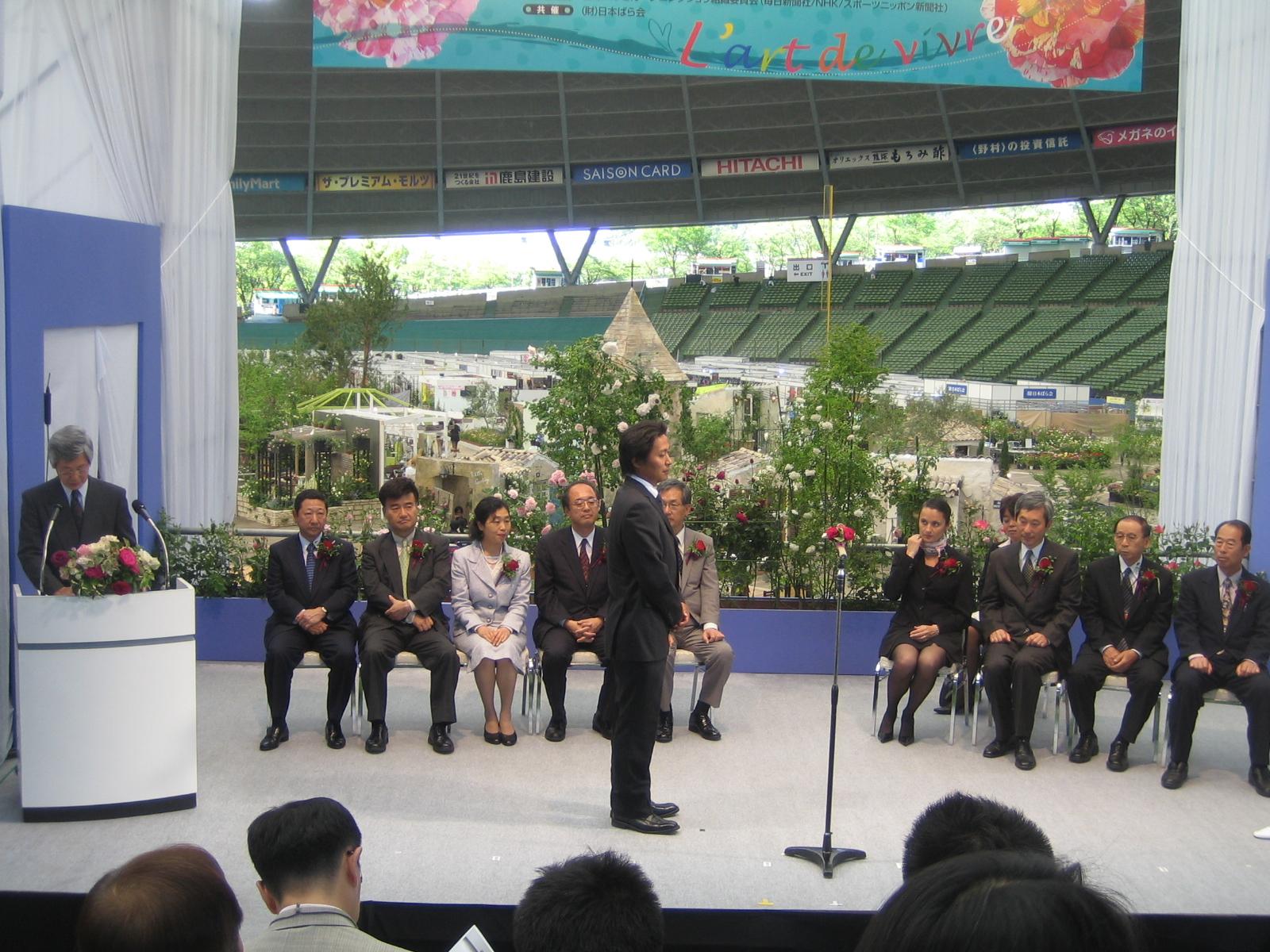 国バラ大賞受賞式