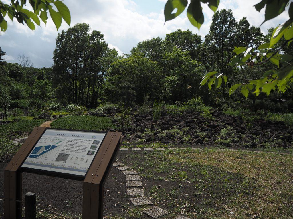 神代植物公園多様性センター
